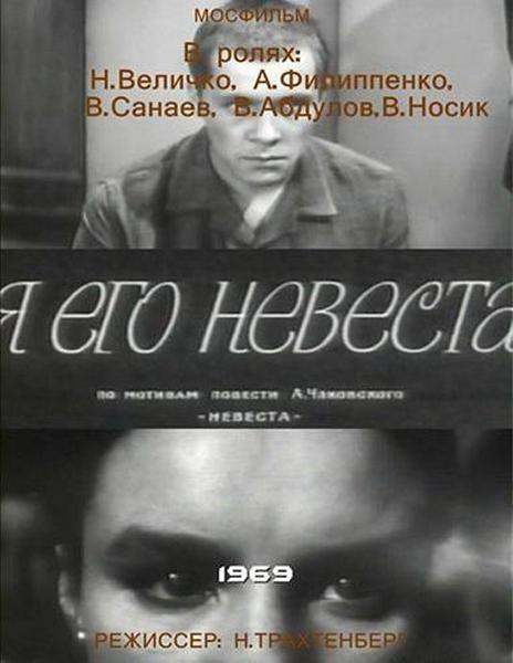 «Эго Оле Смотреть Онлайн» / 2010