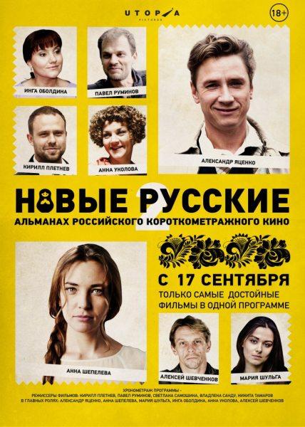 ошо видео смотреть на русском