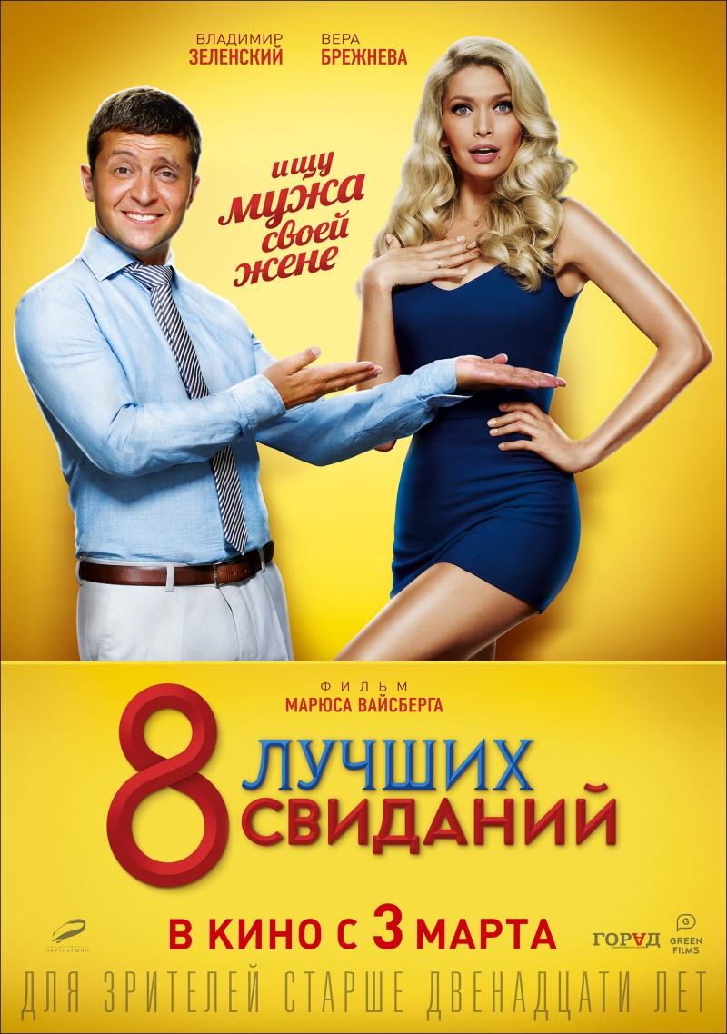 «Мелодрамы 2016 Г Российские Новинки Сериалы Смотреть» / 2012
