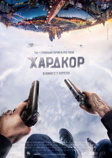 http://rossijskie-filmy.ru/