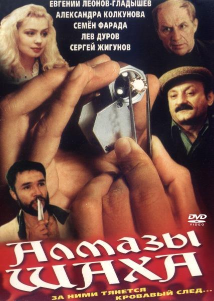 porno-filmi-russkih-rezhisserov