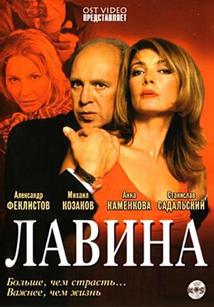 «Женские Истории Виктории Токаревой Онлайн Смотреть» / 1997