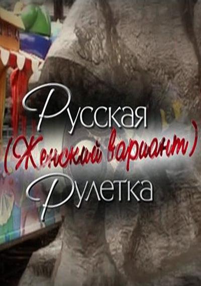 Русское комедия 2010 2013