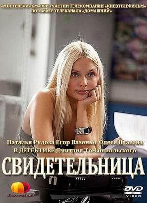 Новинки российские фильмы и комедии
